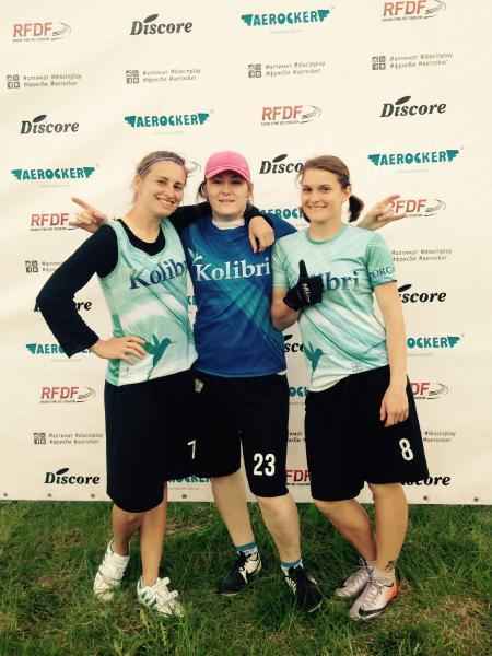 Анастасия Бутина на турнире All Stars Ultimate Camps 2015