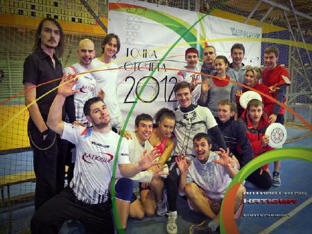 Степан Шлыков на турнире Точка Отсчета 2012