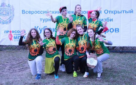 Надежда Торосян на турнире Кубок Конструкторов 2015