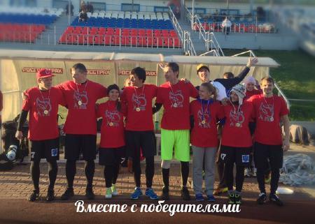 Артём Бочкарёв на турнире Yaroslavl Hat' Autumn 2013