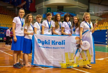 Александра Катрич на турнире Winter Brest 2014