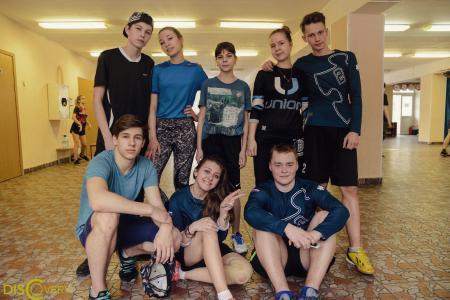 Лера Першина на турнире DISCOVERY-2017