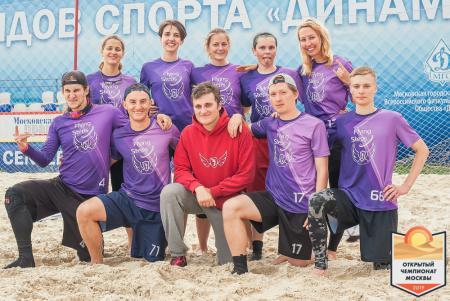 Александра Кудимова на турнире ОЧМ 2019