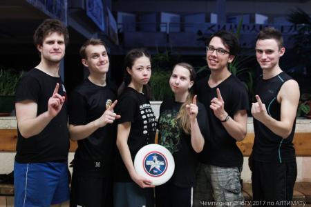 Анатолий Верещагин на турнире Чемпионат СПбГУ 2017