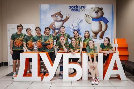 Валерия Кириллова на турнире Кубок Дубны 2021