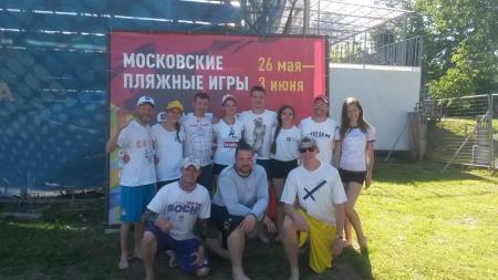 Kristina Togobetskaia на турнире ОЧМ 2018