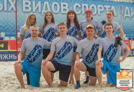 Наталья Никулина на турнире ОЧМ 2019