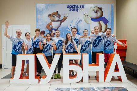 Наталья Никулина на турнире Кубок Дубны 2021