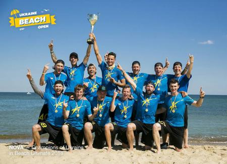 Anton Brusnik на турнире Ukraine Beach Open (ПЧУ) 2018
