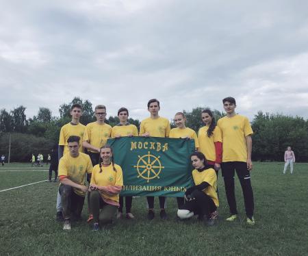 Екатерина Ильина на турнире DISCOVERY-2018.SPRING