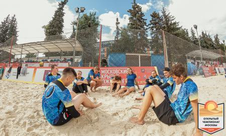 Александра Левен на турнире ОЧМ 2019