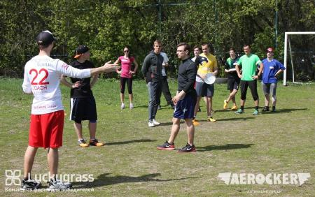 Александр Фомин на турнире All Stars Ultimate Camps 2015