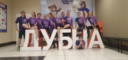 Юрий Ровда на турнире Кубок Дубны 2021