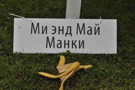 Александр Калугин на турнире ОЧР 2011