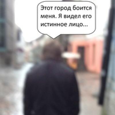 Фотография Антон Бойченко