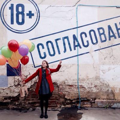 Фотография Анастасия Никоненко