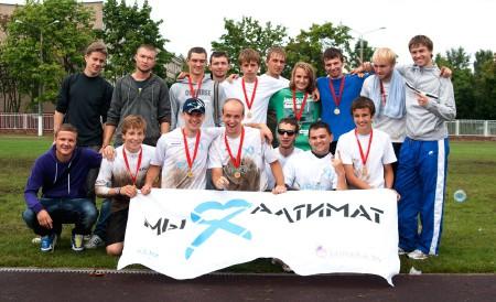 Команда x3 натурнире Чемпионат Беларуси 2011 (ОД, 1/5)