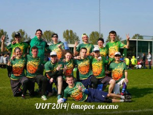 Команда Moscow Ultimate Student Elite – Russia на турнире UUT 2014 (Микс дивизион, 2/16)
