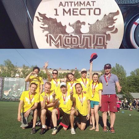 Команда Нижний Новгород натурнире МФЛД 2016 (AM дивизион, 1/10)