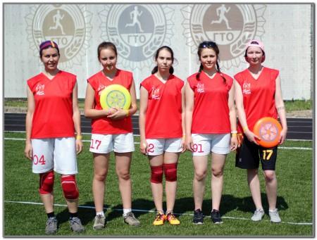 Команда EASY FRISBEE TEAM WOMEN натурнире 4Ulti 2016 (ОД, 7/8)
