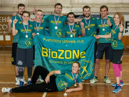 Команда BioZONe натурнире 2 этап ЗМЛ 16/17 (МД, 1/10)