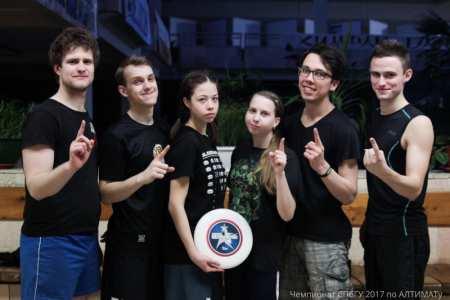 Команда A2 - Sirius Black натурнире Чемпионат СПбГУ 2017 (ОД, 1/6)