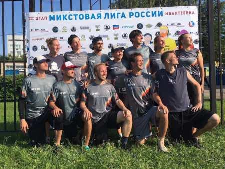 Команда Бивни натурнире 3 этап МЛР 2017 (МД, 3/11)