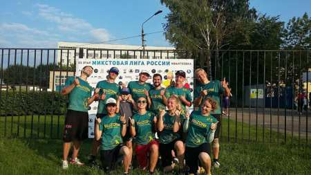 Команда Биозон натурнире 3 этап МЛР 2017 (МД, 5/11)