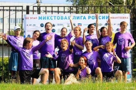 Команда Флаинг Степс натурнире 3 этап МЛР 2017 (МД, 7/11)