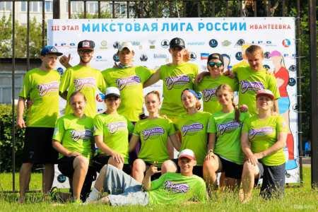 Команда Дружина натурнире 3 этап МЛР 2017 (МД, 8/11)