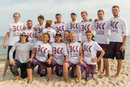 Команда BC Kosmodysk натурнире SandSlash 2017 (МД, 8/30)