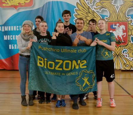 Команда BioZONe# натурнире II Этап ЗМЛ 2017 (МД, 7/9)
