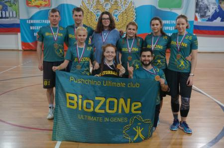 Команда BioZONe* натурнире II Этап ЗМЛ 2017 (МД, 1/9)