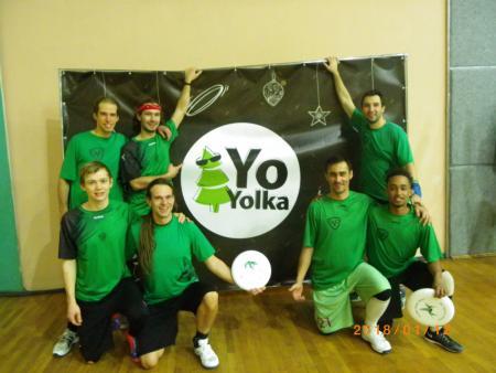 Команда Frisbee Fieber Gießen натурнире Yo-Yolka 2018 (ОД, 12/20)