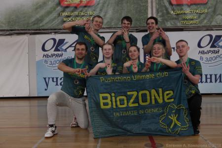 Команда BioZone# натурнире Весеннее Обострение 2018 (МД, 3/10)