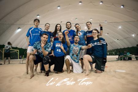 Команда Bad Boys Blue натурнире Hat Trick 2018 (МД, 4/8)