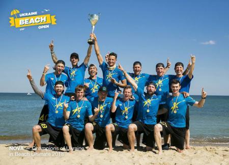 Команда Nova натурнире Ukraine Beach Open (ПЧУ) 2018 (ОД, 1/11)