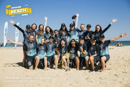 Команда Dyki Krali натурнире Ukraine Beach Open (ПЧУ) 2018 (ЖД, 1/7)