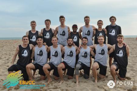 Команда Mighty Hucks натурнире EBUCC 2018 (ОД, 9/16)