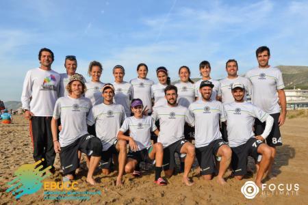 Команда Mubidisk натурнире EBUCC 2018 (МД, 8/16)