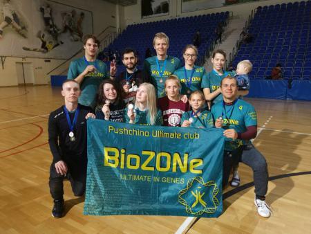 Команда BioZONe натурнире Миксомания 2018 (МД, 3/14)