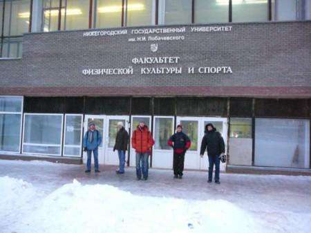 Команда Йошкин кэтс натурнире Конституционный слет 2007 (ОД, 22/24)