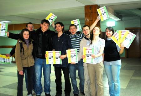 Команда КОКОС натурнире ОПА, ХЭТ! 2010 (МД, 1/8)