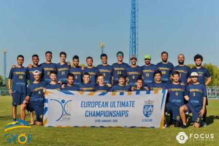 Команда ESP MEN натурнире EUC 2019 (ОД, 9/20)