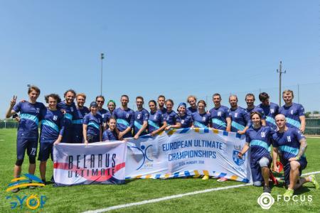 Команда BLR MXD натурнире EUC 2019 (МД, 18/19)