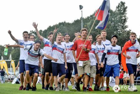 Команда RUS натурнире WU-24 2019 (OU24, 15/18)