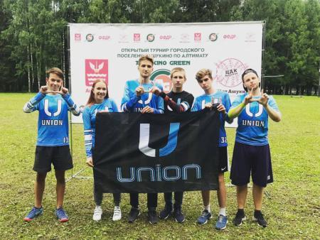 Команда UNION натурнире Ashukino green 2019 (Открытый U17 + 1 coach, 1/7)