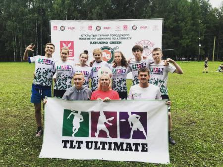 Команда TLT ULTIMATE натурнире Ashukino green 2019 (Открытый U17 + 1 coach, 2/7)