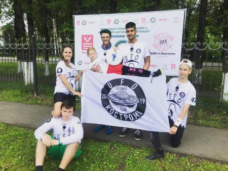 Команда U.F.O. Кострома натурнире Ashukino green 2019 (Открытый U17 + 1 coach, 5/7)