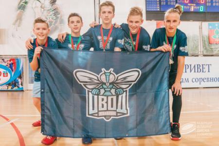 Команда Овод натурнире I Этап Первенства среди юношеских команд (U17, 1/5)